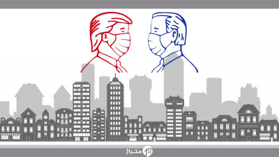 سایهی انتخابات امریکا بر بازار مسکن