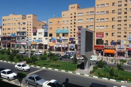 وضعیت خرید و فروش مسکن در شهرهای حومه ای تهران