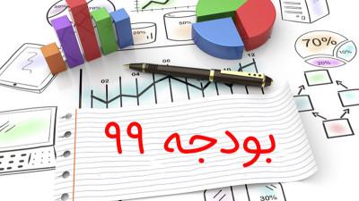 بودجه 99 به داد مسکن میرسد
