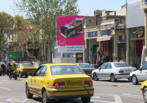 خیابان مصطفی خمینی